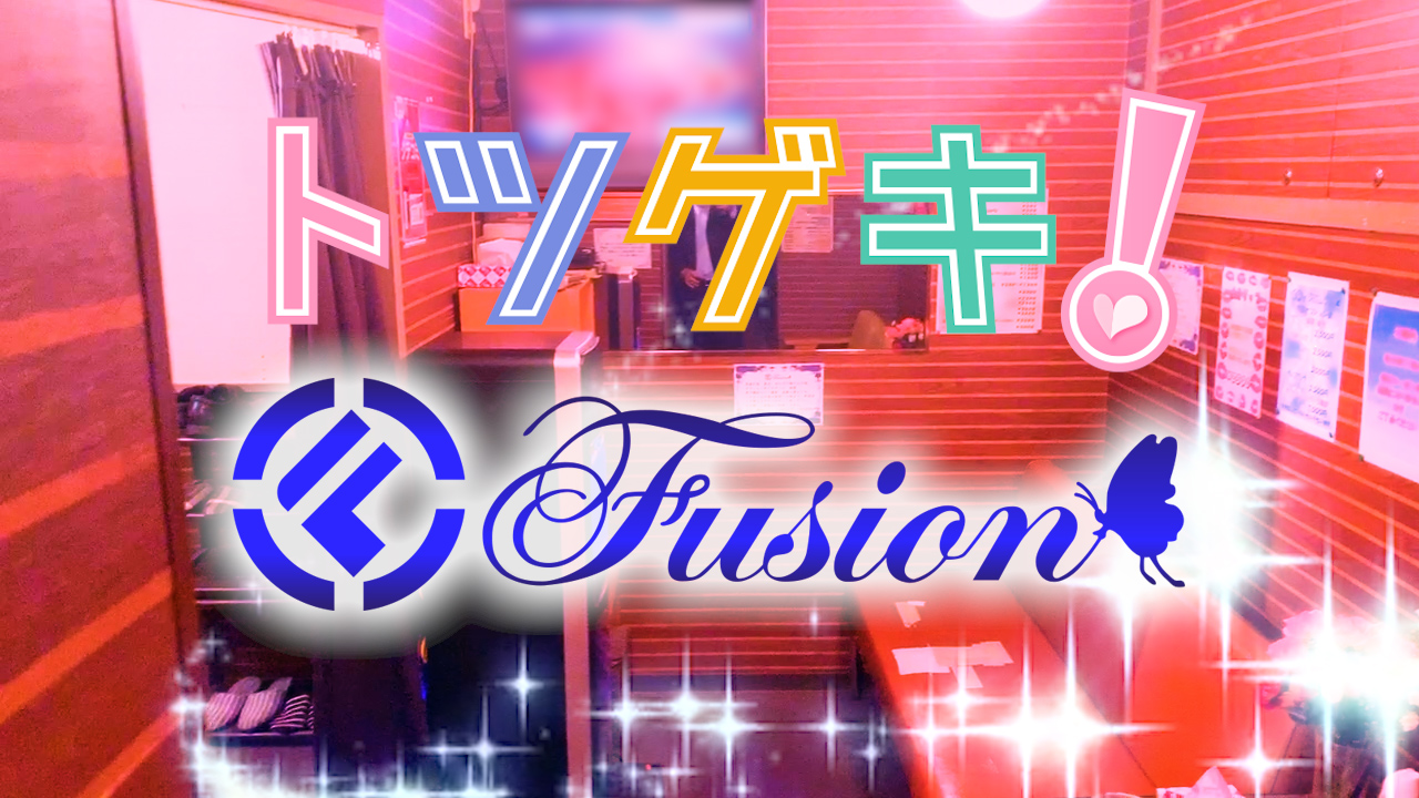 札幌FUSION