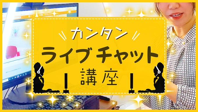 FanFan大阪